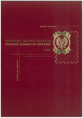 2014 UKRAINE Best Price! Book with all stamps COMPLETE YEAR SET