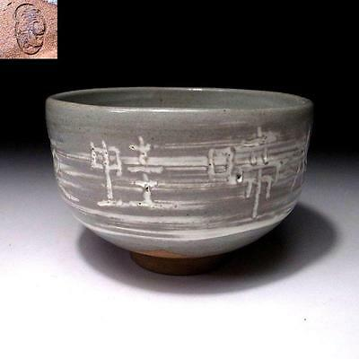 AP5: Vintage Japanese Pottery Tea Bowl, Kyo ware, Chinese characters