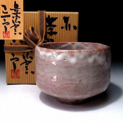 AD8: Vintage Japanese Pottery Tea Bowl of Raku ware with Signed wooden box