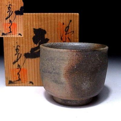 ZN6: Vintage Japanese Pottery Sake Cup, Bizen ware with Signed wooden box