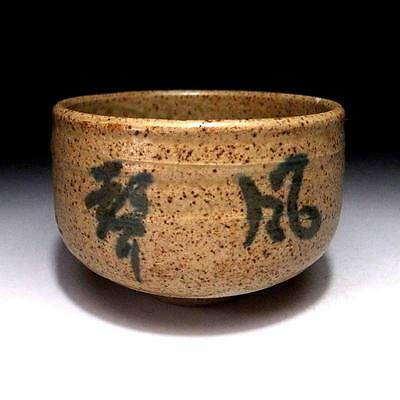 AB2: Japanese Pottery Tea Bowl of Kyo ware, Calligraphy work, Chinese character