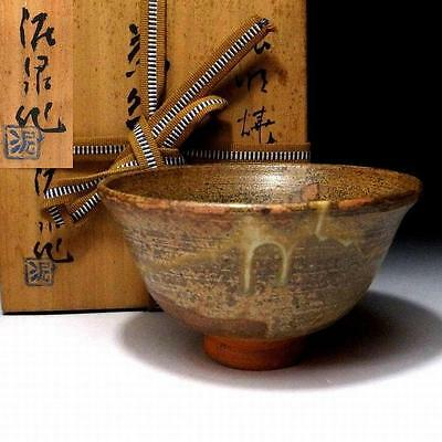 AA7: Vintage Japanese Pottery Tea bowl, Mushiake ware with Signed wooden box