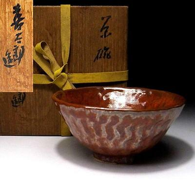 AG4: Vintage Japanese Hand-shaped Tea bowl, Mino ware with Signed wooden box