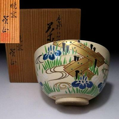 YM7: Japanese Hand-painted Tea Bowl, Kyo ware by Famous potter, 8th Gyozan Okada