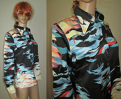 Vintage 70s Psychedelic Tree Print Surrealist Shirt Blouse Womens S