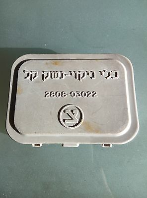 Israeli Military, I.D.F Vintage Cleaning Kit Box, Heavy Duty Plastic