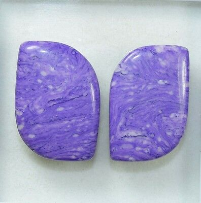 Pair Of 32.30 Cts. Amazing Purple Charoite Treated Fancy Cab Loose Gemstones