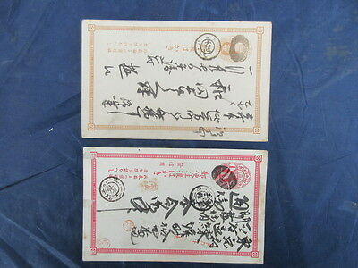 Old Chinese Japanese letter postcards