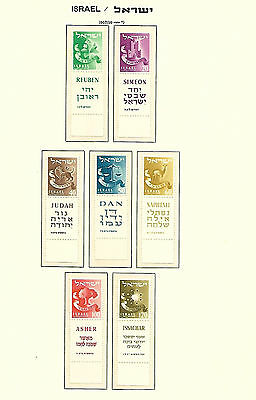 1957/9 Collection Of Israel Stamps