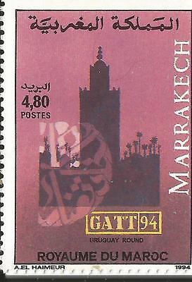 morocco # 774 GENERAL AGREEMENTON TRAIFFS AND TRADEGRATTS 94