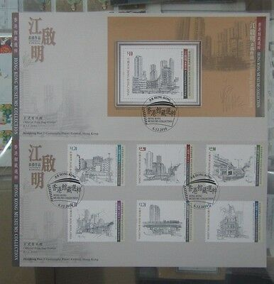 China Hong Kong 2016  FDC Stamps 江啟明  Museums Collection Mr. KONG Kai-min