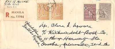 Philippines 1934 10th Far Eastern Championship Games Set Registered FDC