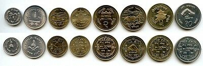 Nepal - Set of 8 Coins 1996-2009 UNC 10, 50 Paisa, 2 x 1, 2 x 2, 5, 10 Rupees