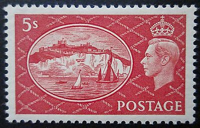 Great Britain 1951 KGVI 5s Red  MLH  SG 510  Sc 287