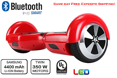 2 Wheel Scooter Skateboard BLUETOOTH Lamborghini motorised scooter with UL safty