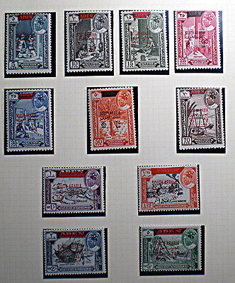 A set of eleven Saudi Arabia Federation stamps over printed on Aden mint