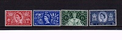 1953 MNH Coronation Stamps - first issued 3 June 1953