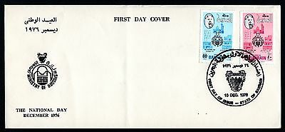 Bahrain 1976 FDC National Day