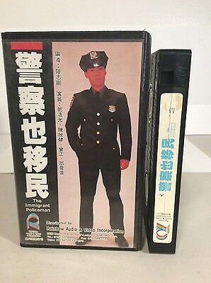 The Immigrant Policeman, VHS, rare, Pan Asia, action, martial arts, OOP, HK