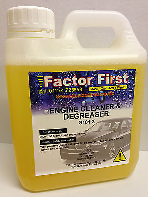 Factor-First Engine Cleaner & Degreaser Spray Car Grease Dirt Remover 1litre X
