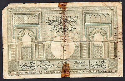 Morocco 50 Francs 1936-49  Very Poor P.21,   Banknotes, Circulated
