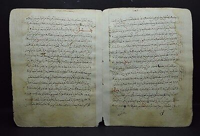 Islamic Medieval Page From The Book Of Fiqh (Jurisprudence) Circa 16Th C. Ad
