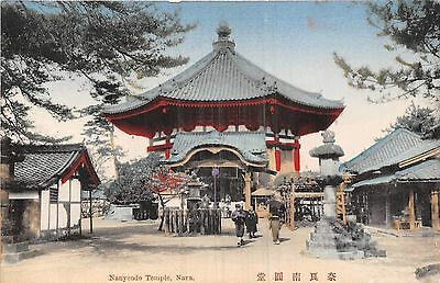 POSTCARD    JAPAN    NARA  Nanyendo   Temple