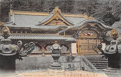 POSTCARD    JAPAN   NIKKO  Karamon  Gate