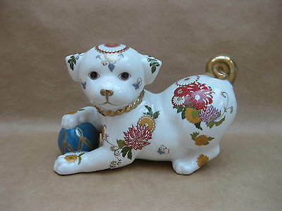 """Franklin Mint """"The Imperial Puppy Of Satsuma"""" ~ Hand Painted Fine Porcelain Dog"""
