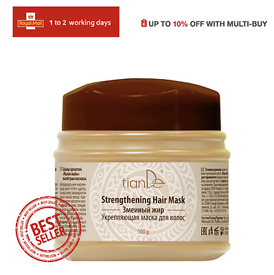 Snake Oil Strengthening Hair mask for dry,damaged and brittle hair, 500g