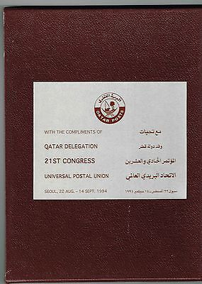 Qatar -Pack given by delegation to 1994 UPU congress held in Seoul