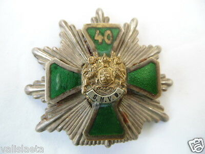Insigne Allemand Guerre 14-18 ? Pour Coiffure Smvb Baviere German Old Badge