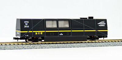 Tomix 6498 Track Cleaning Car (Tomix 40th Anniversary Color) (N scale)