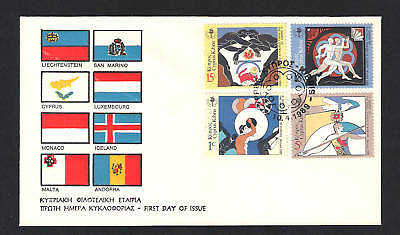 Cyprus 1989 Games Small States Of Europe Unofficial Fdc Disc  Javelin  Wrestling
