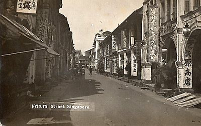 Singapore -  Hylam Street - Vintage Real Photo Postcard - Unposted.
