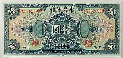 CENTRAL BANK OF CHINA 1928 10 DOLLARS NOTE  P-197e  UNC - EPQ