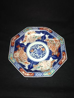 "Early 10 1/8"" Japanese Imari 8 Sided Plate"