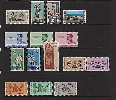 Cyprus - 5 Mint, NH commemorative sets, cat. $ 35.35
