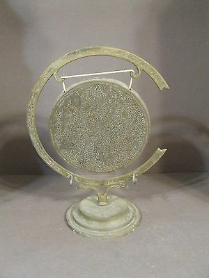 Vintage Ornate Leaf & Flower Brass Hanging Gong With Stand