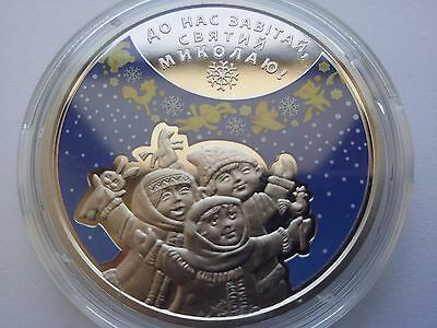 Ukraine 5 UAH  St. Nicholas's Day , nickel coin 2016 Year