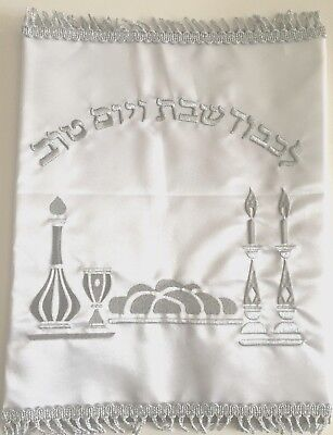 Challah Cover Shabbat Kiddush Table candlestick Challah Bread silver embroidered