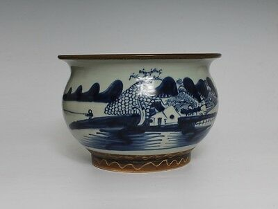 Very Rare Large Chinese Blue And White Porcelain Pot Brush Washer (L840)