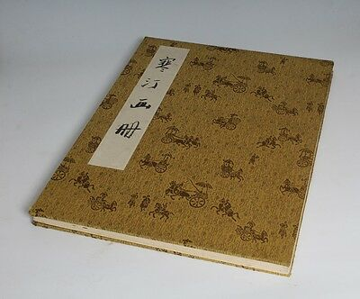 Chinese Hand Painted Painting Scroll Book Jiang Han Ting Marked 336Cm (L845)