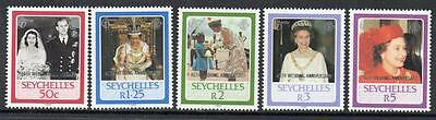 Seychelles MNH 1987 The 40th Anniversary of the Wedding of QEII & Prince Philip
