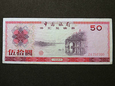 50 Yuan Bank Of China Foreign Exchange Certificate Fifty Yuan Za287305