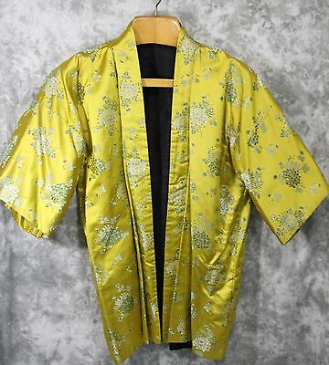 Estate -  Vintage Floral Silk Jacket Lined Style Floral Brocade Small Chinese?