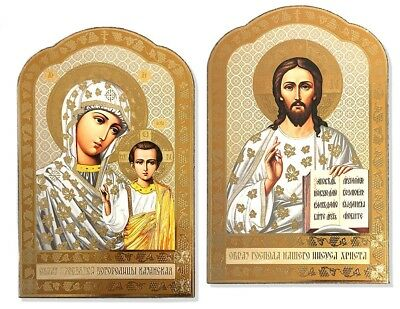 Wooden Wall Hanging Pair Christ The Teacher and Our Lady of Kazan Russian Icons
