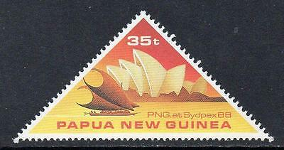 """Papua New Guinea MNH 1988 International Stamp Exhibition """"Sydpex '88"""""""