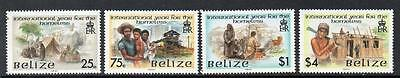 Belize MNH 1987 International Year of Shelter for the Homeless