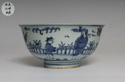 Very Rare Chinese Blue And White Porcelain Bowl With Jiajing Mark (L854)